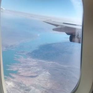 view from our plane